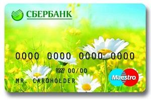 Дебетовая карта Сбербанка России