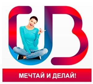 Вклады банка УБРиР