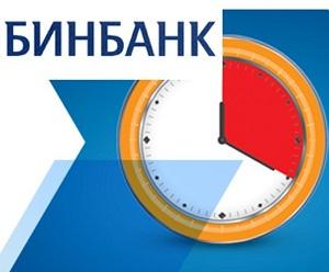 Работа пенсионеры киев