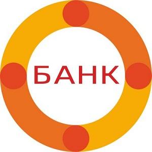 """Вклады банка """"Оранжевый"""""""