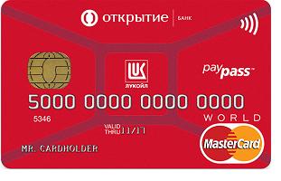 карта для автомобилиста Лукойл банк открытие