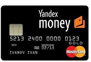 Дебетовая карта Яндекс.Деньги