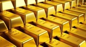 Золотовалютные запасы(резервы) государства