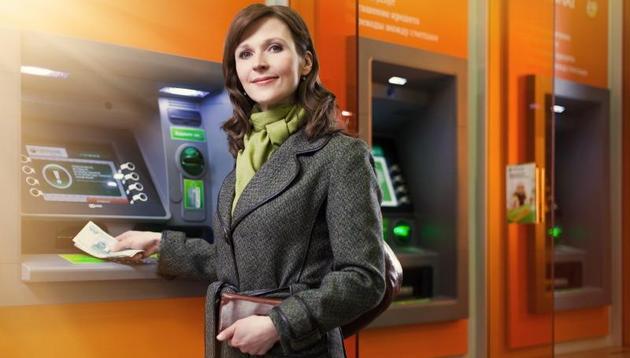 банкоматы банков партнеров