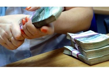 ревизия ценностей в банке
