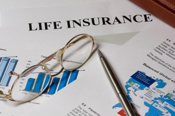 страхование накопительное