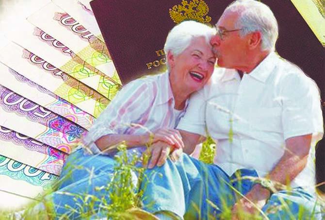жить или выжить на пенсии