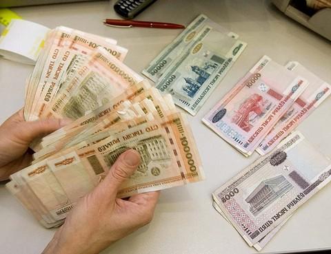 деноминация денег