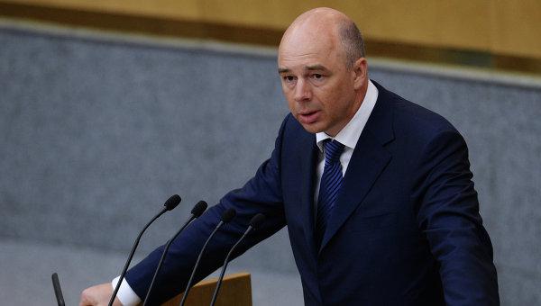 министр финанасов