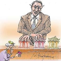 отзыв лицензии у связного банка