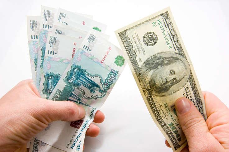 2016 год курс доллара