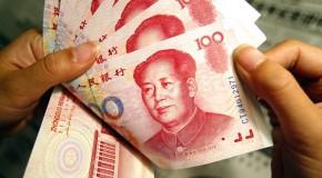 Экономика китая и динамика курса юаня в 2016 году