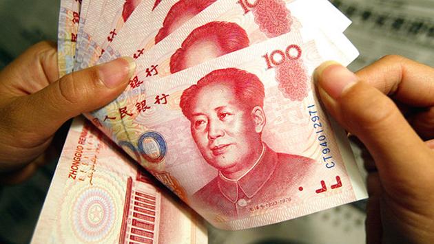 юань в 2016 году