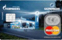 Скидочные карты Газпромнефть. Преимущества и недостатки