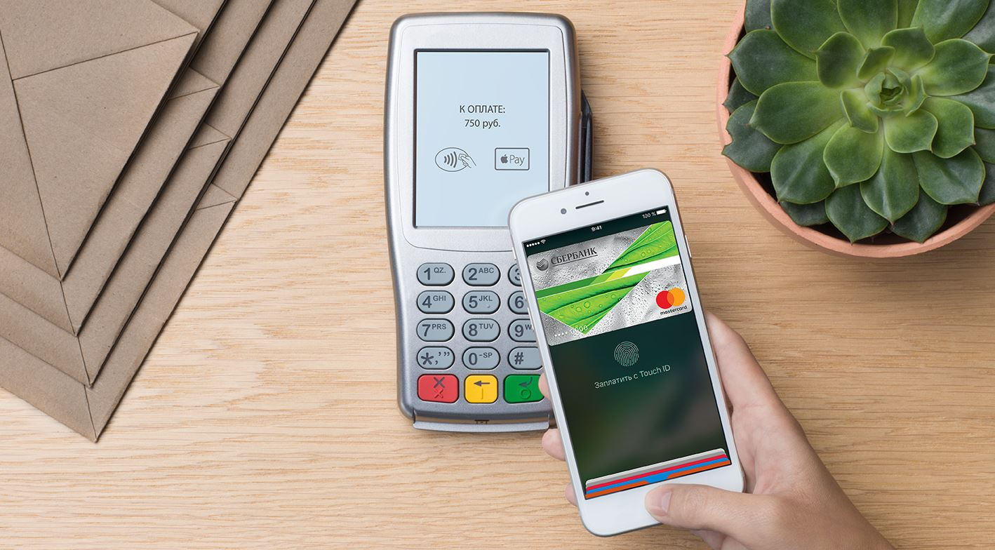 Apple Pay в России