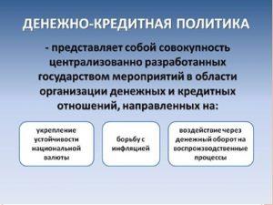 дкп рф
