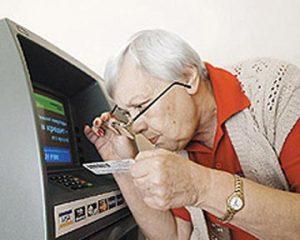 пенсионная карта
