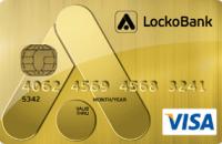 Золотая доходная карта ЛОКО-Банка