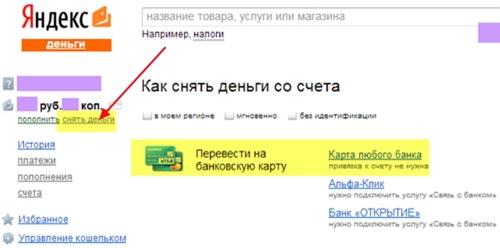 banki-ru-vkladi-houm-kredit