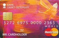 Яркая дебетовая карта банка Санкт-Петербург