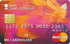 Доходная «Яркая» карта от банка Санкт-Петербург