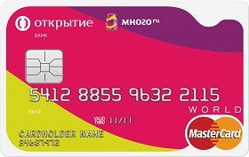 Бонусная карта «Много» от банка Открытие