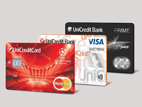Пустые карточки UniCredit
