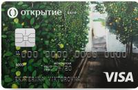 Дебетовая пенсионная карта банка Открытие
