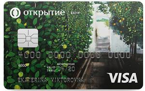 Пенсионная доходная карта банка Открытие