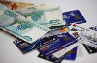 Как отправить деньги на другую карту. 3 простых способа