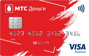 Дебетовая карта МТС Смарт Деньги МТС-Банка