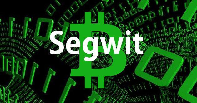 обновление Segwit