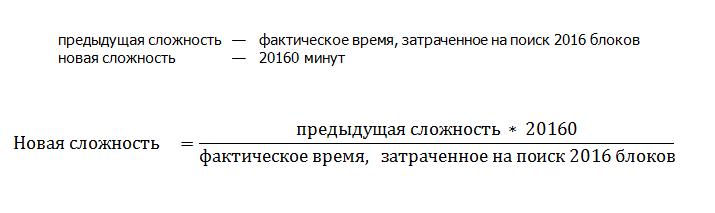 Калькулятор валют биткоин к тенге-7